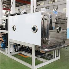 药品冻干机 5平方药品真空冷冻干燥机 制药冻干机设备