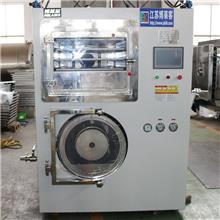 低温方形冻干机 水果食品冷冻干燥机 真空冷冻干燥机设备供应