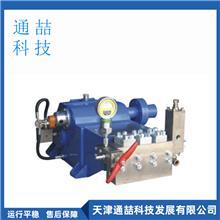 单螺旋杆泵各种型号 各种系列标准泵 污水泵