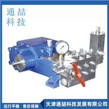 防爆往复泵 防爆往复泵 不锈钢往复泵 高温往复泵