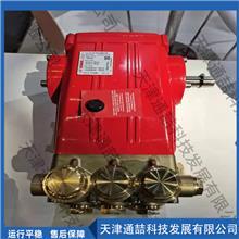 高压试压泵 柱塞往复泵石油化工