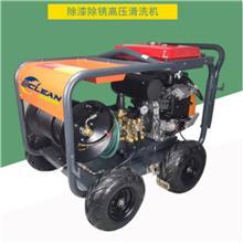高压清洗机电动  高压清洗机  工厂机械设备清洗