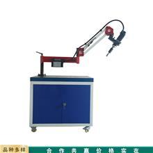 全自动多轴攻牙机 全自动攻丝机 精密机械支持定制