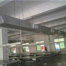 厂房通风排气工程_白铁通风工程_装修公司_提供硬装服务
