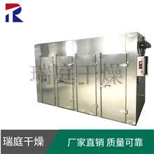 元器件固化箱 充电器老化烘箱  无器件二次烘箱   厂家直供
