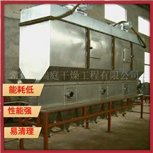 沸腾流化床干燥设备 沸腾干燥  保健食品烘干机保健食品烘干设备