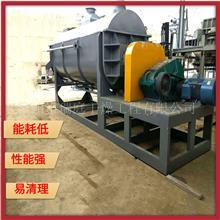 空心浆叶干燥机 焦炭粉干燥设备 焦炭粉烘干机 易操作