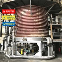 苯胺干燥设备 多层圆盘干燥机苯胺烘干机 盘式连续烘干设备