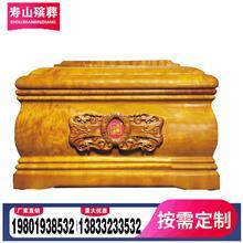 寿山石实木精品骨灰盒 烫金绸布加厚纸棺 一次性火化棺 文明棺  木棺 殡葬用品 厂价直销