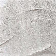 茂聚建材白山体积密度≤1000玻化微珠厂