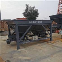 大型全自动沙土 有机肥 煤炭装袋机 沙子打包机