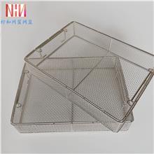 定做不锈钢网筐网篮@厨房沥水架网筐实体工厂