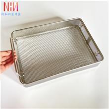 不锈钢网篮网筐现货供应@304清洗篮筐柠和生产