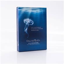 广州厂家定制磨砂UV化妆品包装彩盒银卡纸盒金卡纸盒印刷包装厂