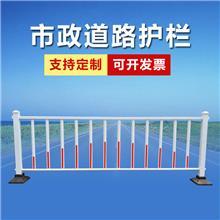 路辉交通设施河北纵向分割护栏廊坊纵向分割护栏霸州纵向分割护栏厂家现货可定做