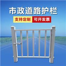 路辉交通设施河北实用型护栏廊坊实用型护栏霸州实用型护栏厂家现货可定做