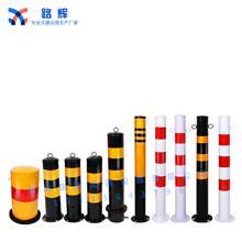 塑料警示柱工厂直销 道路交通有孔挂链条反光柱隔离柱道口标立柱路桩