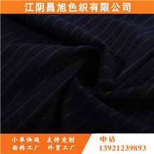 厂家现货直供梭织TR色织布 纯色西装工装连衣裙梭织弹力涤纶面料