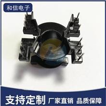 供应PQ3530/6+6立式电木骨架 高频变压器 电源变压器定制直供