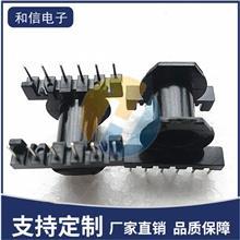 和信电子供应电木变压器骨架批发PQ型电工电气高频变压器骨架