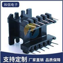 现货供应 变压器骨架 家用电器电源变压器骨架可配套骨架