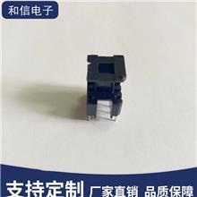 电子变压器骨架    厂家批发电子塑胶零件