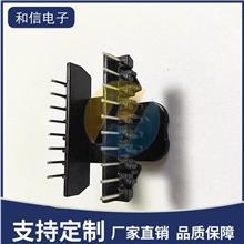 供应电木骨架  驱动电源 变压器