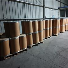 1,3-二溴-5-氯苯厂家OLED材料中间体CAS14862-52-3公斤起订