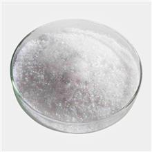 2-溴咔唑中间体 CAS3652-90-2 OLED材料中间体 曙尔厂家现货供应