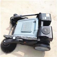 多用途手推式扫地机 商用扫地洗地车一体机 超市仓库扫地机洗地机