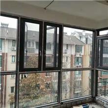 廊坊断桥铝门窗 封阳台隔音窗户 平开系统隔音隔热窗户定制 65系列 1.4壁厚