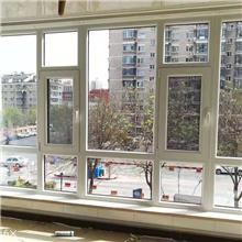 厂家定制铝合金门窗 断桥铝平开窗户 中空玻璃窗纱一体封阳台隔音隔热