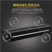 厂家直销  UVLED固化光源  UVLED线光源10-400  其他规格可定制