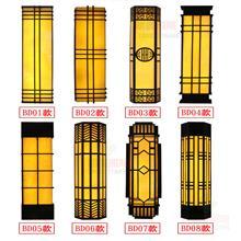 墙壁灯生产厂家 各种规格定制 精致仿云石壁灯 门柱灯
