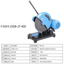 J3G-400B大尺寸工业级型材切割机 三相380V切割机 J3G-400型钢材木材切割机