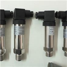 锐玖源压力变送器 防爆压力变送器 质量可靠 售后无忧