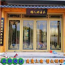 自动门厂家 河南自动门 酒店用电动门 门机价格 遥控电动门