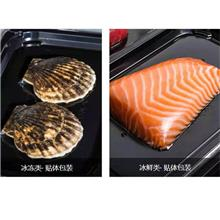 盈灿贝类封膜机 西餐厅用生鲜食品包装机 生鲜配送保鲜时间长