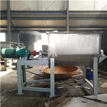 供应硅藻泥拌料机 500KG不锈钢洗衣粉混合机 干粉双螺带搅拌机