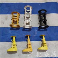 河北诚展-塑料止水节 楼板高度板厚控制器 铝模楼层板厚控制器 厂家供应