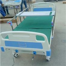 正德医疗 销售价格   ABS床头护理床 医用按摩床