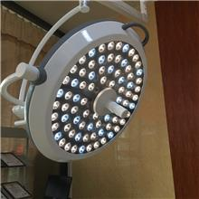 LED多功能手术无影灯 普通手术检查灯 LED真正冷光源手术灯 山东厂家