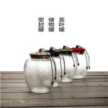 夏至出售 透明密封储物罐 纯手工锤纹玻璃茶叶罐 欢迎来电咨询