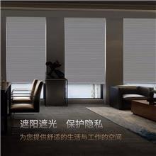 2020新款卧室高遮光窗帘 北欧简约坚条窗帘成品 拼接布艺窗帘定制