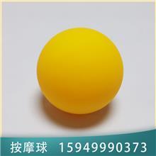 瑜伽按摩球 材质硅胶实心按摩球 耐磨有弹力健身用按摩球