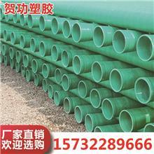 玻璃钢电缆管 夹砂玻璃钢 压力玻璃钢风管 玻璃钢排污管道