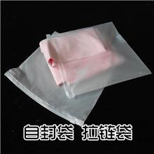 袜子包装袋  衣服包装袋 内衣密封袋  服装包装袋 厂家销售批发定制