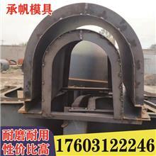 流水槽模具 流水槽模板  流水槽钢模具厂家直销生产