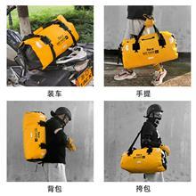 摩托车侧边包骑士机车背包后座尾包骑行挂包防水收纳行李摩旅装备