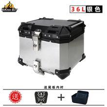 适配光阳赛艇CT250/CT300摩托车铝合金后尾箱-36L尾箱